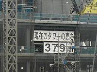 P1150459.JPG